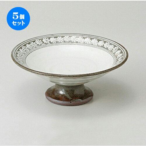 5個セット☆ 向付 ☆ (手造り)粉引印花5.0高台鉢 [ 15.8 x 6.5cm ]
