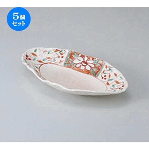 5個セット☆ 向付 ☆ 志野赤画間取楕円9.0鉢 [ 25.5 x 14 x 4cm ]