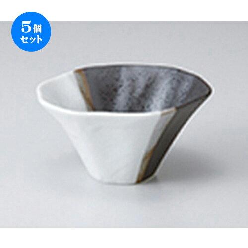 5個セット☆ 小鉢 ☆ 塗分朝顔型小鉢 [ 13 x 12.7 x 6.8cm ]