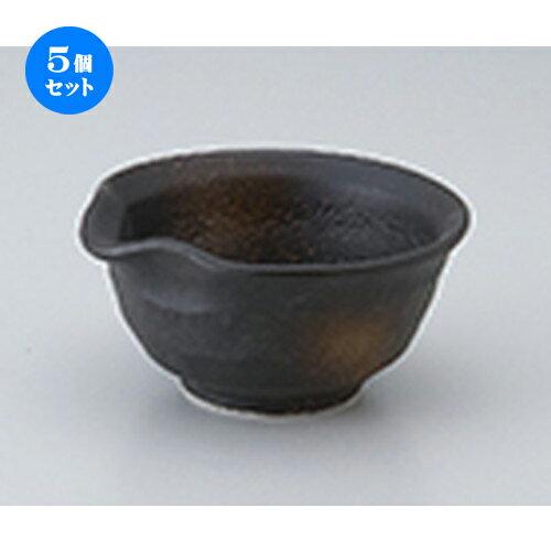 5個セット☆ 小鉢 ☆ 備前片口小鉢(大) [ 10.5 x 10.2 x 5cm ]