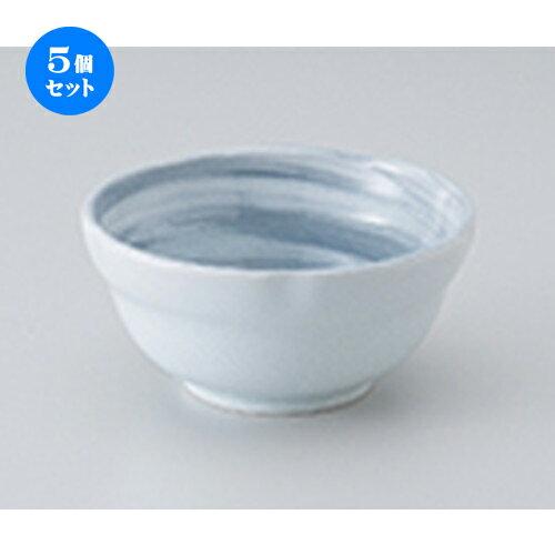 5個セット☆ 小鉢 ☆ グレー巻3.8小鉢 [ 11.5 x 6cm ]