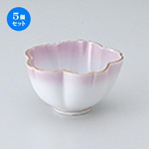 5個セット☆ 小付 ☆ 渕金ピンク桜型小付 [ 9 x 5cm ]