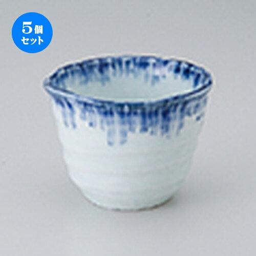 5個セット☆ 小鉢 ☆ 呉須刷毛深小鉢 [ 9.5 x 7cm ]