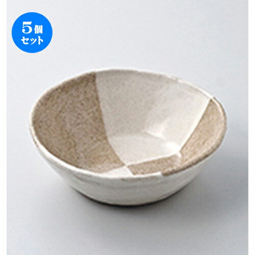 5個セット☆ 小鉢 ☆ 唐津化粧4.3小鉢 [ 13 x 4.2cm ]
