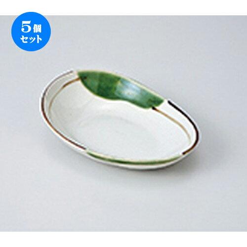 5個セット☆ 小鉢 ☆ 織部流し変型楕円鉢(小) [ 15.4 x 11.3 x 4.4cm ]
