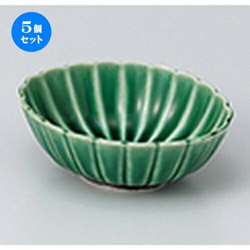 5個セット☆ 小鉢 ☆ かすみ11.5cm楕円小鉢 緑 [ 11.5 x 9.3 x 4cm ]