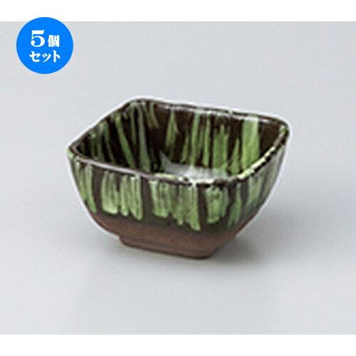 5個セット☆ 小鉢 ☆ しみず3.0角小鉢 [ 9.7 x 9.7 x 5.8cm ]