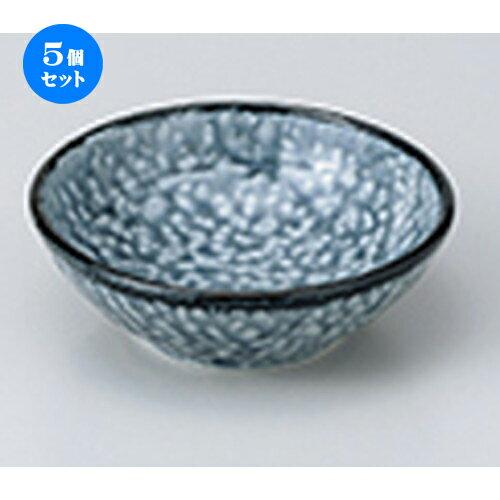 5個セット☆ 小鉢 ☆ 彩イラボ(藍) 手捻4.0鉢 [ 13.3 x 4.8cm ] 【 料亭 旅館 和食器 飲食店 業務用 】