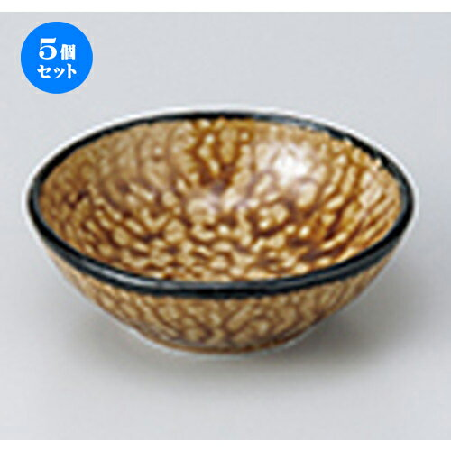 5個セット☆ 小鉢 ☆ 彩イラボ(飴) 手捻4.0鉢 [ 13.3 x 4.8cm ]