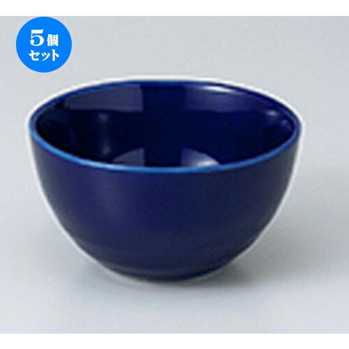 5個セット☆ 小鉢 ☆ ルリ化粧4.0深鉢 [ 12.5 x 7.3cm ]