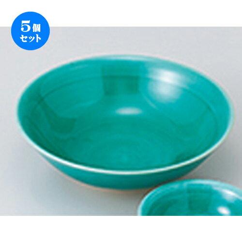 5個セット ☆ 刺身 ☆ 緑釉丸向付 [ 15.5 x 4.8cm ]