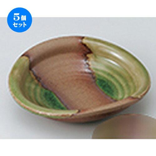5個セット☆ 刺身 ☆ 織部たわみ 刺身鉢 [ 17 x 15.5 x 4.8cm ]