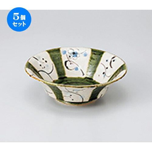 5個セット☆ 向付 ☆ 織部まほろば5.0鉢 [ 16.7 x 5.7cm ]
