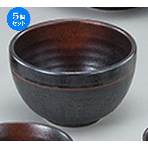 5個セット☆ 和陶オープン ☆ 嵯峨野 石目深口5.0丼 [ 15.7 x 9.3cm ]