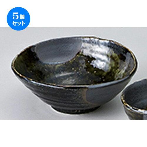 5個セット☆ 和陶オープン ☆ 織部いぶし流し 石目 6.5丼 [ 20.5 x 8cm ]