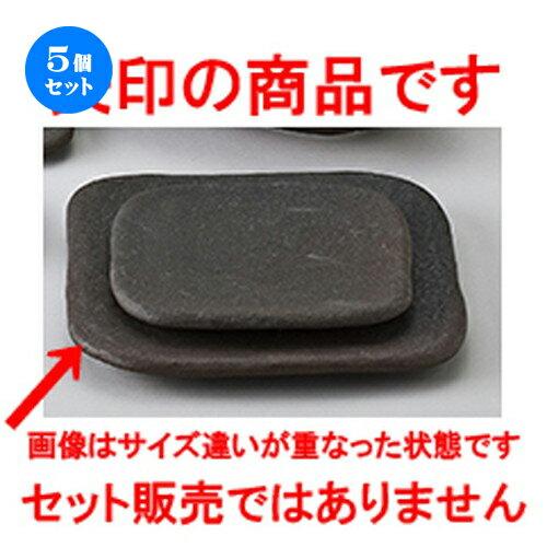 5個セット☆ 和陶オープン ☆ 浮雲 パレット25cm 角盛込皿 [ 25 x 25 x 2cm ]