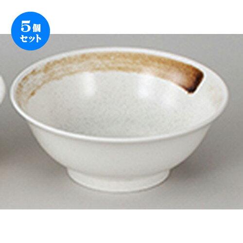 5個セット☆ 和陶オープン ☆ 蔵王(強化磁器) 20cm反高台丼 [ 20.4 x 8.1cm ]