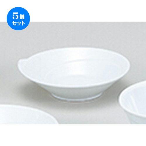 5個セット☆ 洋陶オープン ☆ ジラーレ 14cmボール(ホワイト) [ 14 x 3.5cm ]