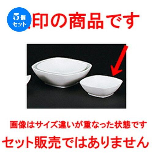 5個セット☆ 洋陶オープン ☆ ラビスタ 12cmスクエアー深ボール [ 12.2 x 4cm ]