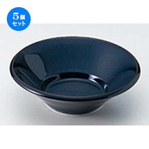 5個セット ☆ 洋陶オープン ☆ スカンジナビアンブルー 15.5cm浅ボール [ 15.4 x 4.7cm ]