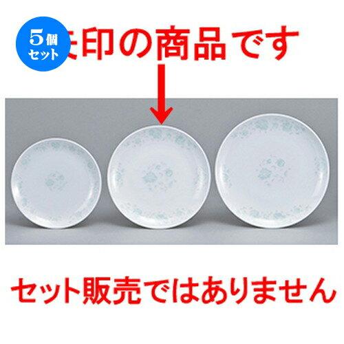 5個セット☆ 中華オープン ☆ 夢彩華(強化) 71/2吋メタ丸皿 [ 19 x 2cm ]