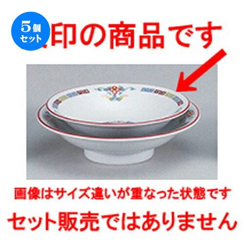 5個セット☆ 中華オープン ☆ 三色雷門 6.0丸高台皿 [ 18.5 x 5.5cm ]
