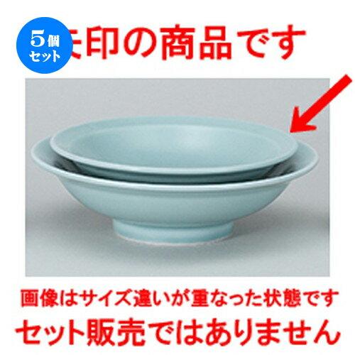5個セット☆ 中華オープン ☆ 青磁 7.0丸高台皿 [ 21.2 x 5.7cm ]