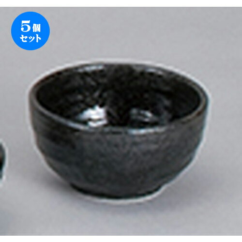 5個セット☆ 中華オープン ☆ 鳴門 黒耀 3.8鉢 [ 11 x 6cm ]