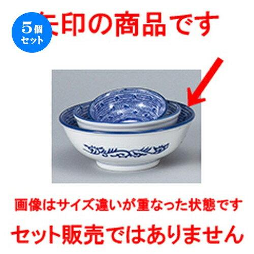 5個セット☆ 中華オープン ☆ タイスキ 20cm玉渕丼 [ 19.7 x 7.5cm ]
