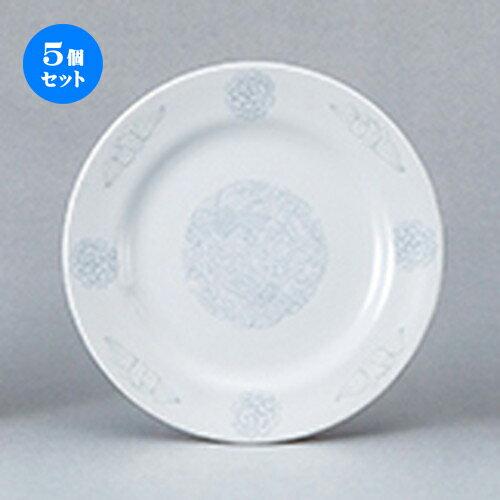 5個セット☆ 中華オープン ☆ 白盛鳳凰 リム玉8吋丸皿 [ 20.8 x 2.2cm ]
