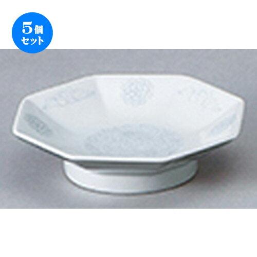 5個セット☆ 中華オープン ☆ 白盛鳳凰 6.5八角高台皿 [ 18.7 x 4.7cm ]