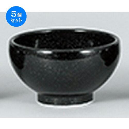 5個セット☆ 中華オープン ☆ 黒御影 14.5cm玉丼 [ 14.5 x 8.2cm ]