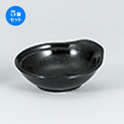 5個セット☆ 中華オープン ☆ 黒御影 呑水 [ 13.2 x 12.5 x 4.4cm ]