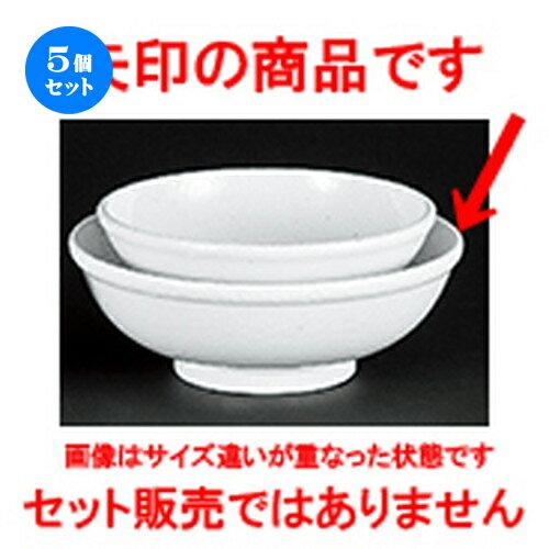 5個セット☆ 中華オープン ☆ 白粉引中華 8.0玉丼 [ 25.2 x 9.4cm ]