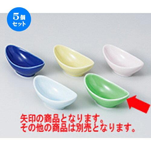 5個セット☆ 珍味 ☆半月珍味ヒワ [ 8.8 x 4.4 x 3.3cm ]