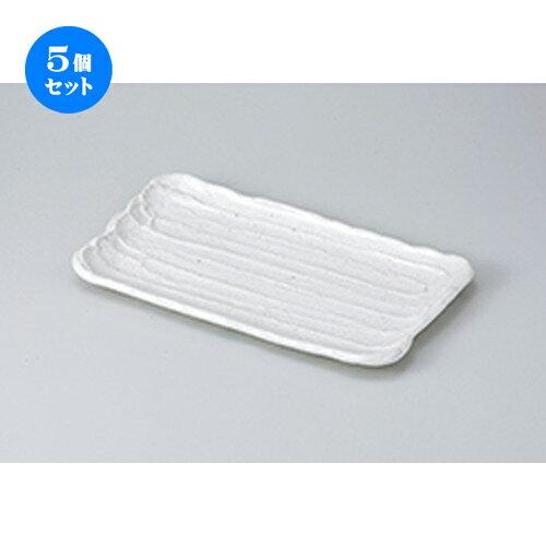 5個セット☆ ほっけ皿 ☆白釉荒ソギほっけ皿 [ 33 x 18 x 2cm ]