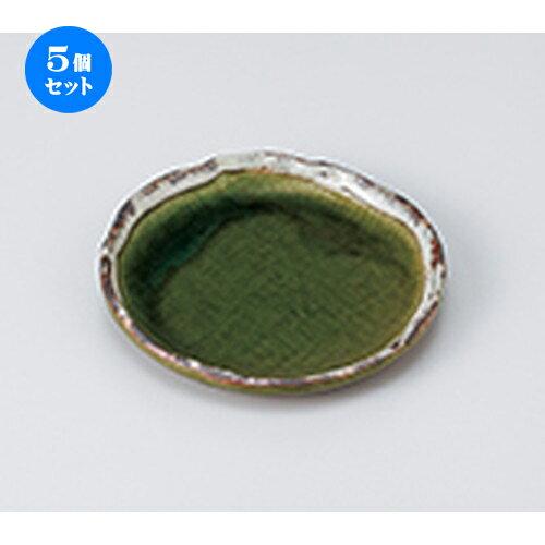 5個セット☆ 和皿 ☆ 織部十草 4.0丸皿 [ 12.6 x 12.4 x 1.8cm ]