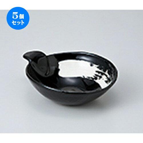 5個セット ☆ 呑水 ☆ 刷毛目軽かる呑水(黒) [ 15.5 x 12.4 x 4.3cm ]