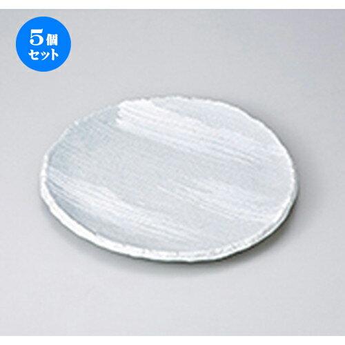 5個セット☆ 和皿 ☆ 堀川 凛8.0丸皿 [ 25 x 2.3cm ]
