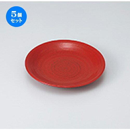 5個セット☆ 和皿 ☆ Akane(和)19cm皿 [ 19 x 2.5cm ]