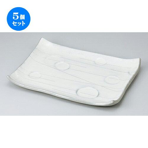 5個セット☆ 盛込皿 ☆ ストライプ 長角大皿  [ 34 x 25.5 x 4.5cm ]