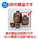 熱燗機械・酒燗器