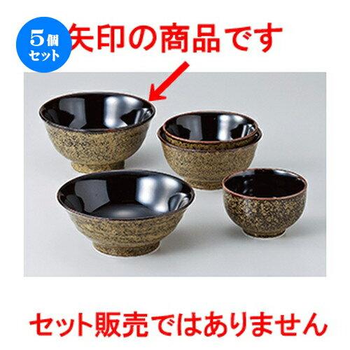 5個セット☆ 丼 ☆ 錦天目6.5多用丼 [ 19.4 x 10cm ]