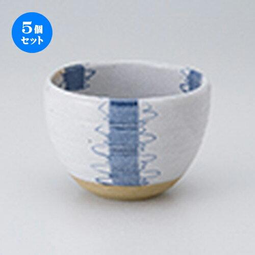 5個セット☆ 茶漬碗 ☆ つる巻十草姫丼 [ 11 x 8cm ]