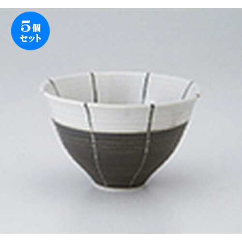 5個セット☆ 小丼 ☆ 古染黒巻彫飯碗(小) [ 12.2 x 7.2cm ]