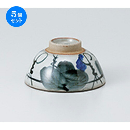 5個セット☆ 飯椀 ☆ 粉引ぶどう茶碗(大) [ 11.8 x 5.8cm ]