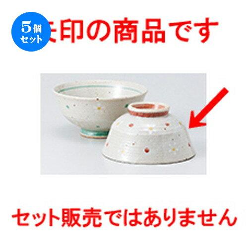5個セット☆ 飯椀 ☆ 雪小花中平(赤) [ 11 x 5.5cm ]