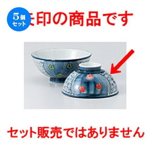 5個セット☆ 飯椀 ☆ 七宝梅中平 [ 11 x 5.5cm ]