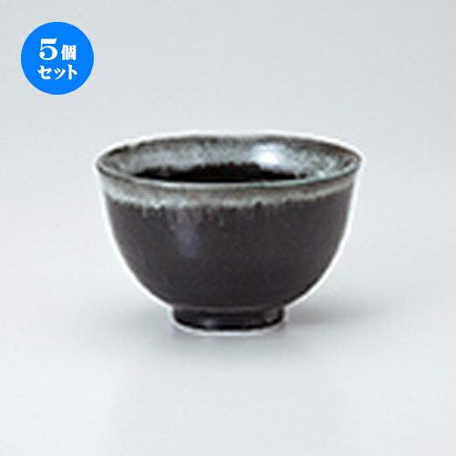 5個セット☆ 多用碗 ☆ あずみの 反タモリ碗 [ 13.3 x 8.2cm ]