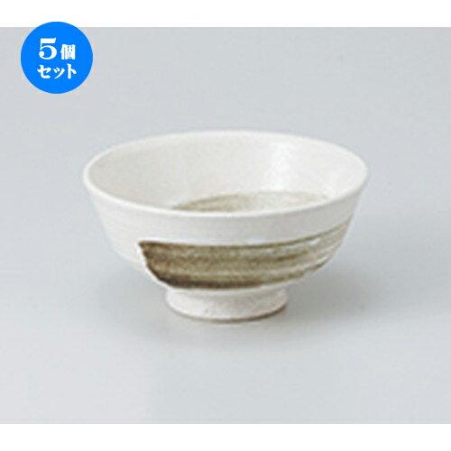 5個セット☆ 飯椀 ☆ 刷毛目飯碗(小)(白) [ 11.2 x 6cm ]